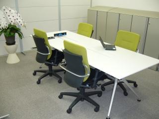 meetigroom